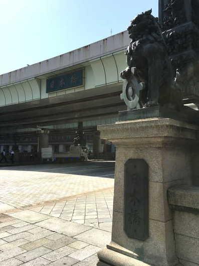 02_日本橋.jpg