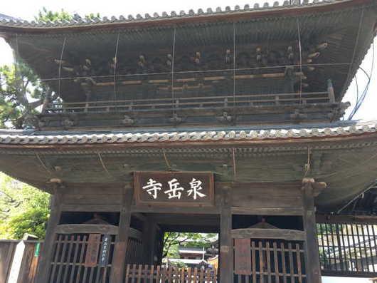 06_泉岳寺.jpg