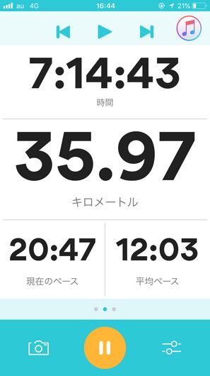 11_距離と時間.png