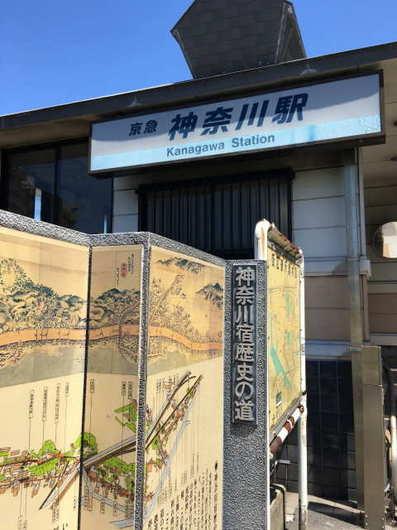 12_神奈川駅.jpg