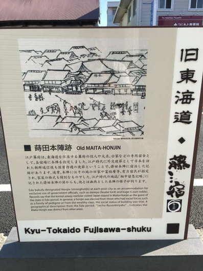15_藤沢宿.jpg
