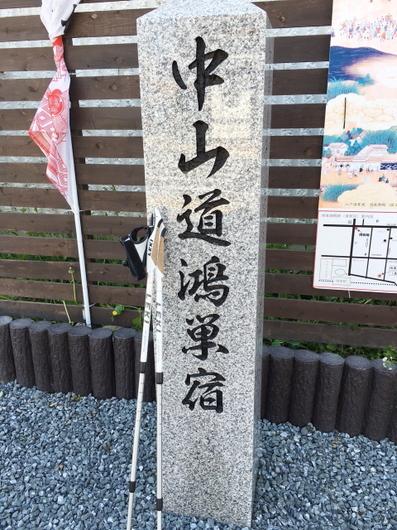 中山道-3001.JPG