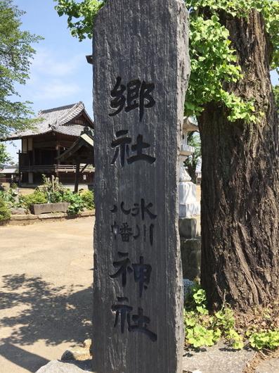 中山道-3004.JPG