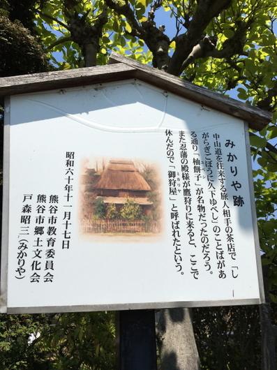 中山道-3008.JPG
