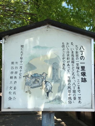 中山道-3010.JPG