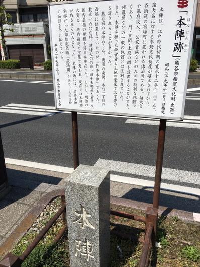 中山道-3011.JPG
