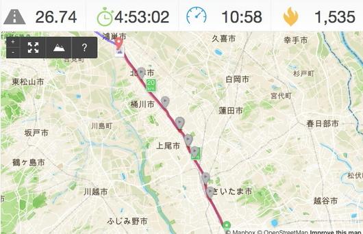 中山道2.JPG