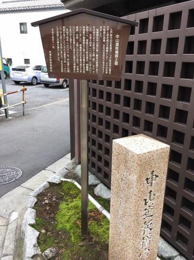 板橋3.JPG